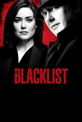 blacklist5