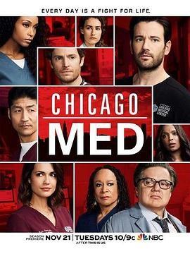 芝加哥医院