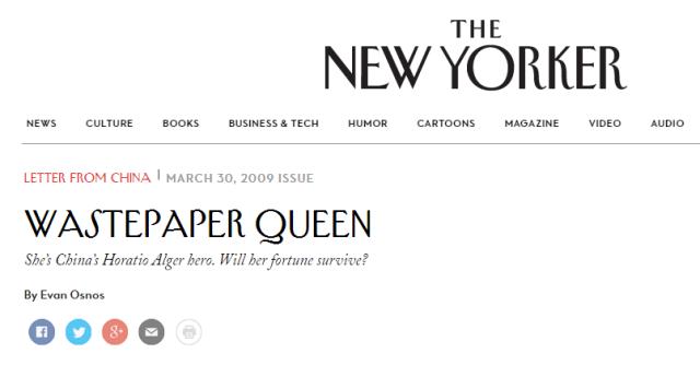 她曾一无所有 靠造纸成为中国内地首位女首富