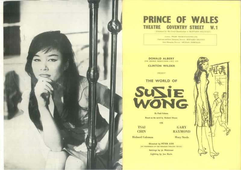 1959年,周采芹出演《苏丝黄的世界》名声大噪