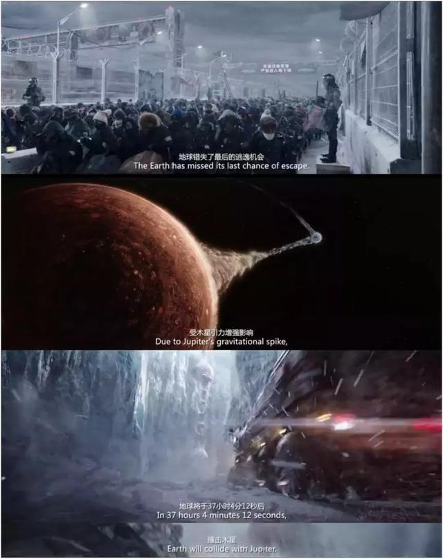 《流浪地球》,硬!