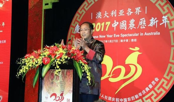 红商黄向墨被澳洲拒入籍改回原名定居香港 妻5亿购豪宅