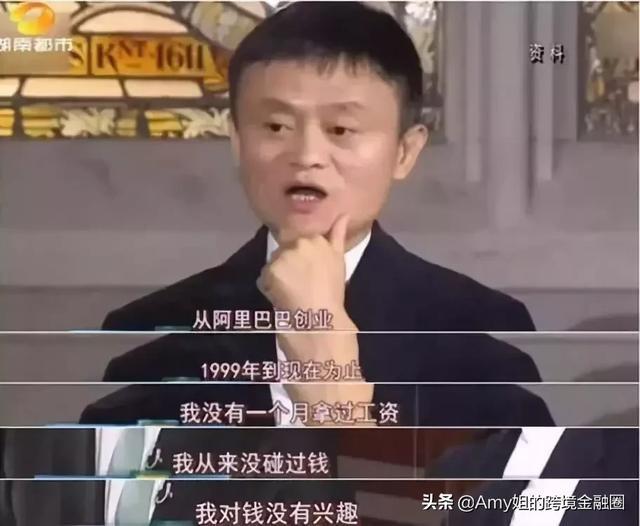 聪明的刘强东,奶茶离婚也得不到京东