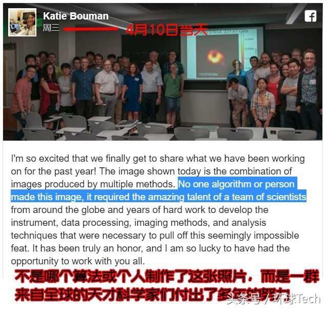 洗出黑洞照片的MIT女博士正被网络暴力疯狂骚扰