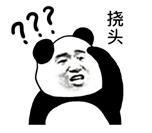 """啥?华人这一行为常常被贴上""""暴力""""标签!咱也不敢说,咱也不敢问…"""