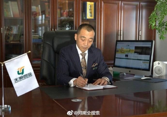 赵志勇被执行死刑:奸淫25名初中女学生 含14名幼女