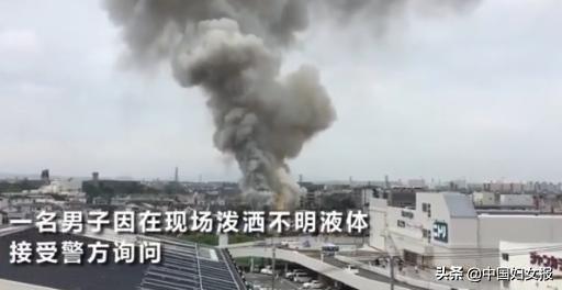 京都大火流血女生:我被泼了灯油一样的液体 救救我