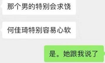 中国美女学霸在澳洲坠楼身亡!肩部有淤青家人疑和男友家暴有关..