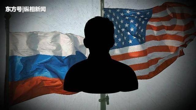 普京身边的美国顶级间谍是谁?两年前全家人间蒸发,在美实名买房