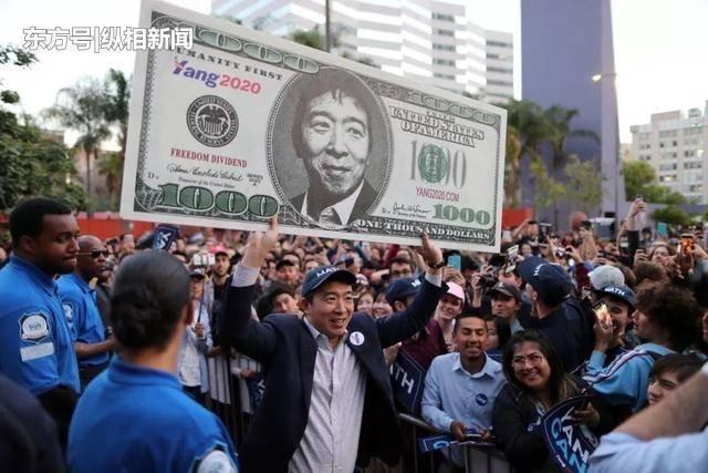 """解决贫困问题,特朗普挑战者杨安泽押宝""""1000美元计划"""""""
