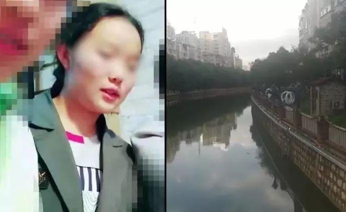 「昆明警方通报女大学生李某草酒后落水事件初步调查结果」的圖片搜尋結果