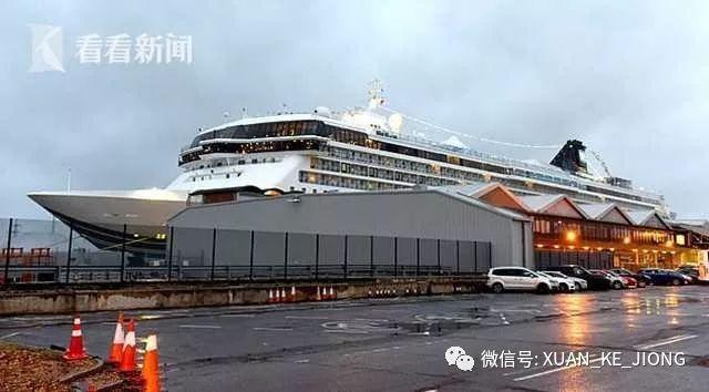 豪华游轮困海上3天不能冲厕,2000游客积怒大爆发