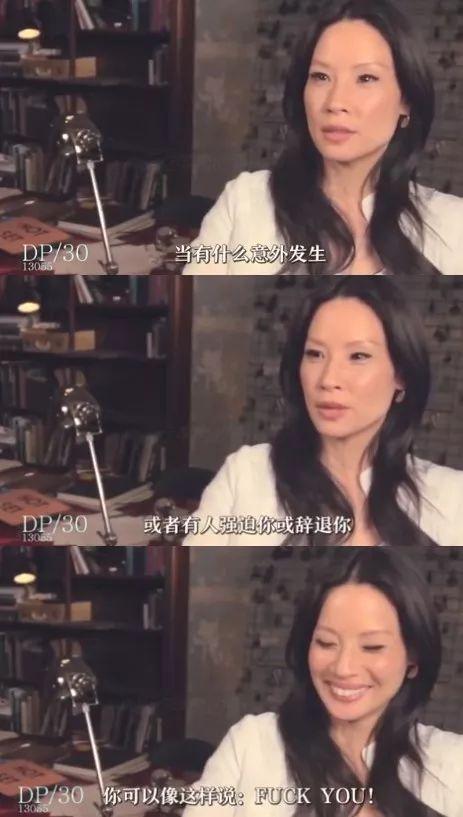 「致命女人」刘玉玲