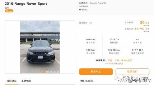 25岁华人女留学生在加拿大多伦多失踪!其豪车被神秘拍卖