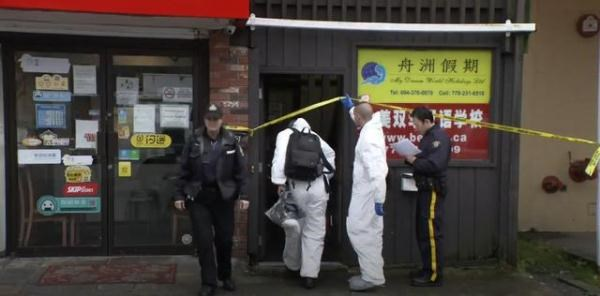 加拿大58岁华人陈尸中餐馆,大批警察包围现场!警方:死因很可疑