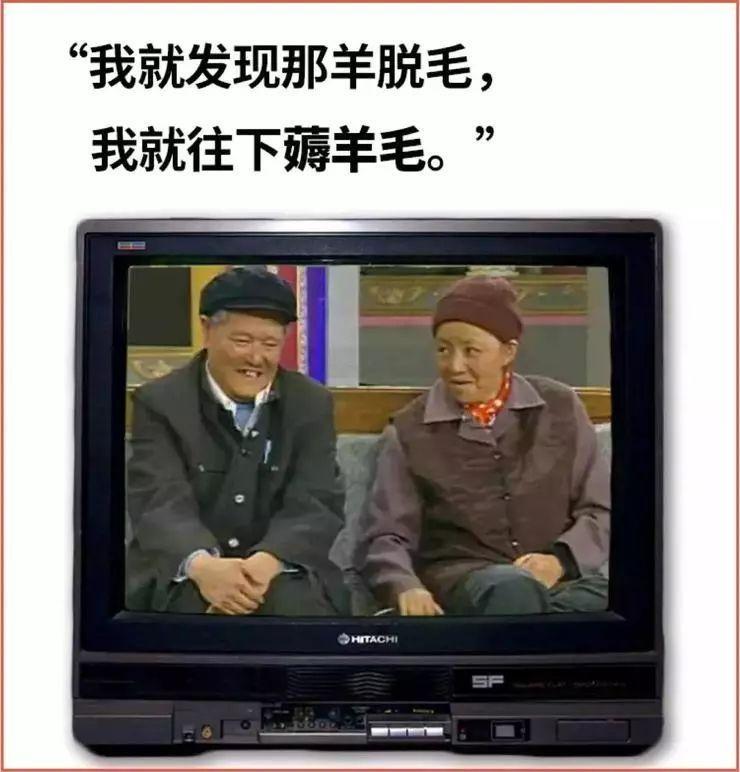 """被薅的""""果小云""""涉嫌抄袭,但""""恶意羊毛党""""依旧难辞其咎"""