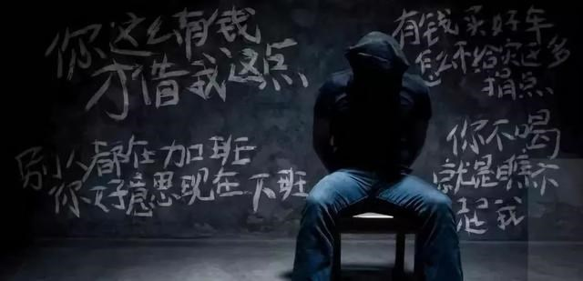 """""""林志玲,你快滚出中国吧!"""""""