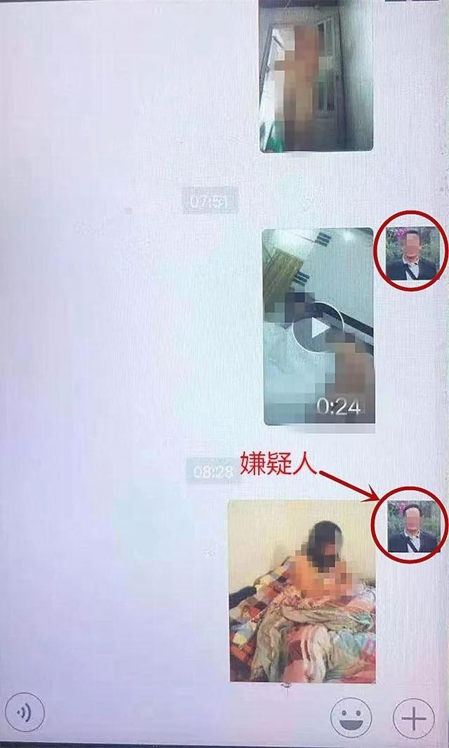 64岁大爷与小15岁女友闹翻 将其裸照群发微信好友