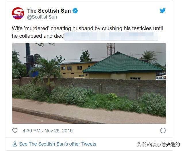出轨被发现!非洲女子用力抓下体直接捏爆,丈夫被活活痛死