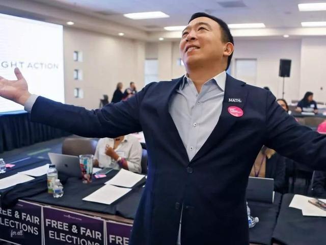 """民主党初选再次""""缩圈""""!华裔候选人杨安泽出局,特朗普优势明显"""