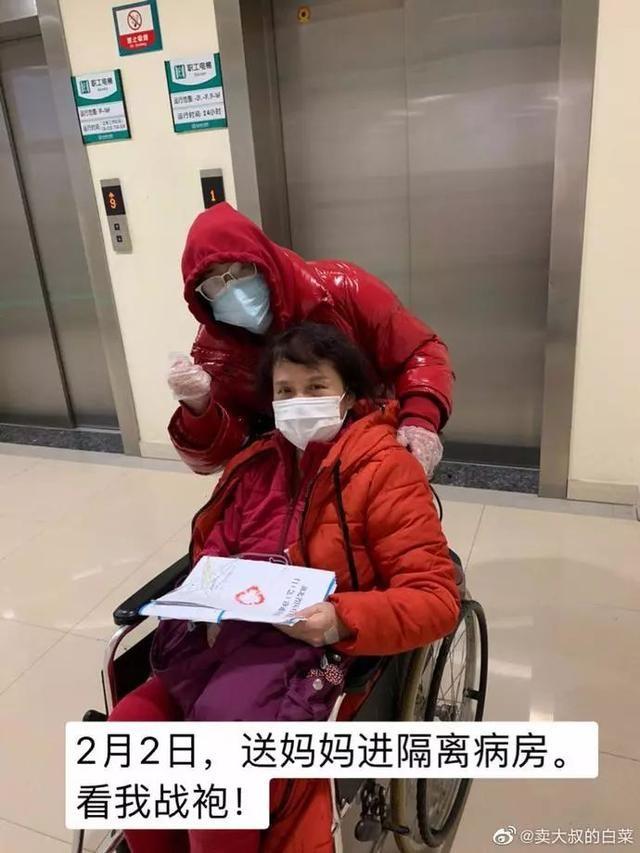 """武汉姑娘进出医院十几天没感染!她的""""土办法""""医生都服了"""