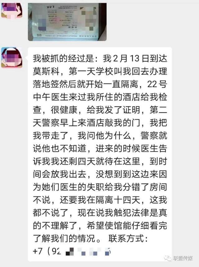"""中俄友谊?80多中国人面临驱逐出境,""""察里津诺""""哭声一片"""