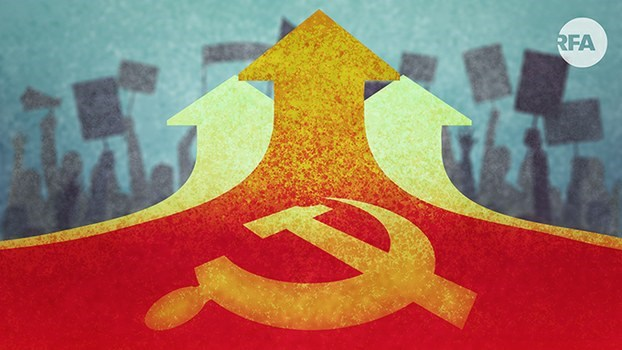 民族主义高涨 中国人会走上街头吗?(自由亚洲电台制图)