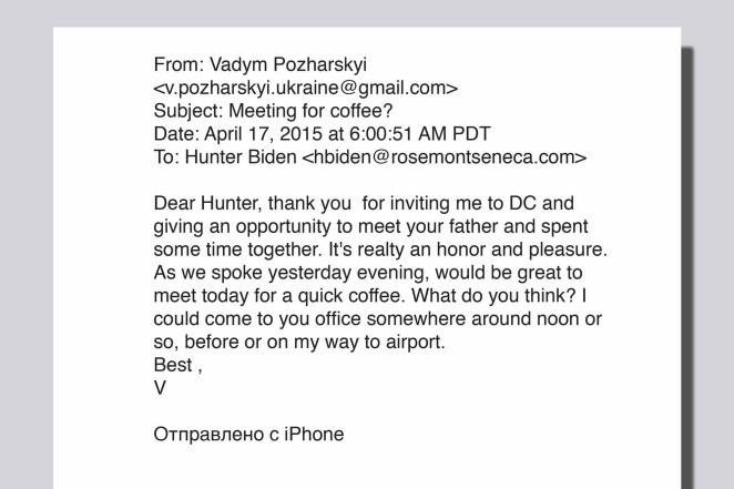 美國聯邦調查局在1台筆電中發現,烏克蘭能源公司高級主管波扎爾斯基寫信感謝杭特牽線,讓他得以與拜登會面。   圖:翻攝自《紐約郵報》