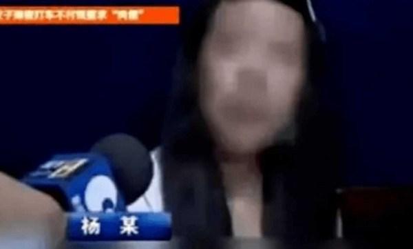 22岁嫩妹深夜搭车!娇嗔「肉体付车资」下秒被送警局 司机怕爆:她太丑