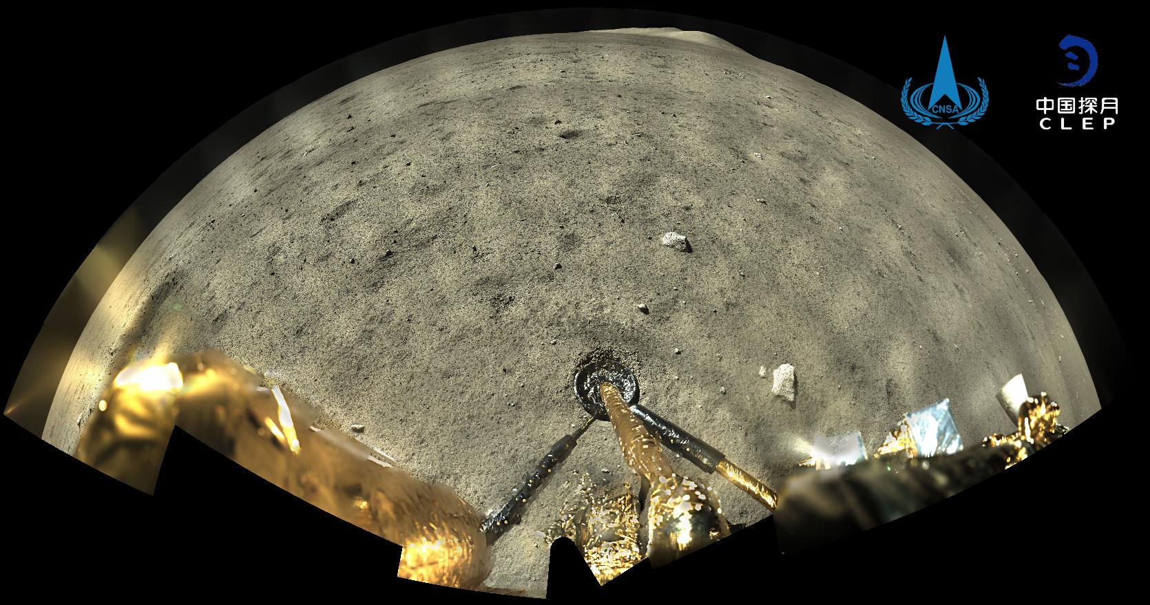 嫦娥五号着陆器和上升器组合体着陆后全景相机环拍成像。