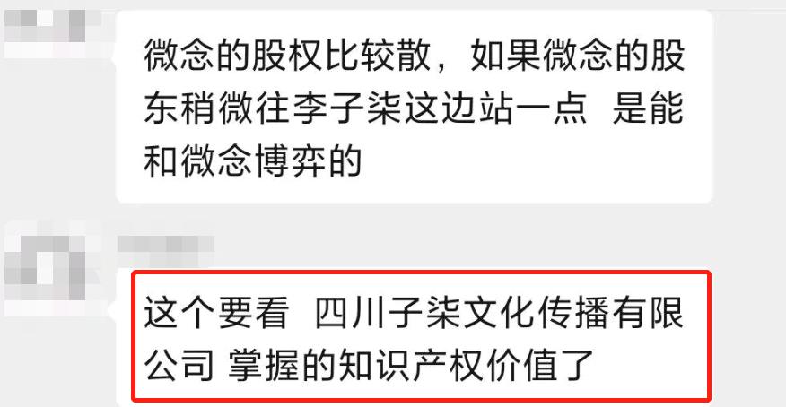 李子柒陷入资本困局,知情人透露现状很惨,律师解读商标恐被抢走
