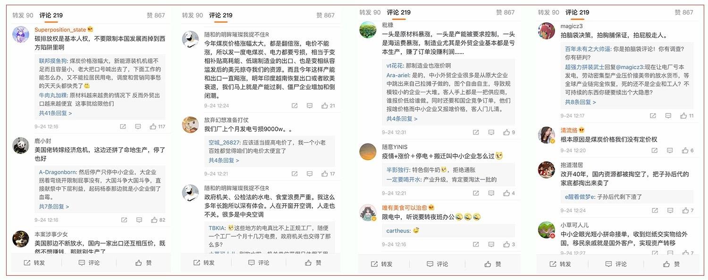 """无预警突限电 高耗能民企停产 浙印染产能""""全军"""